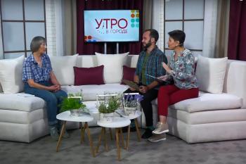 Ольга Казакевич рассказывает о результатах экспедиции ведущим «Утра в городе» Артуру Кишу и Евгении Касимовой