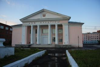 дом культуры город Дудинка Таймыр Dudinka Taymyr region
