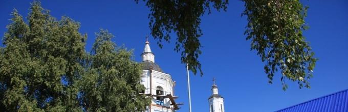 с. Тогур (Колпашевский район, Томская область)