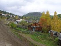 Полигус – горный поселок