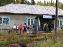 Полигус: продовольственный магазин