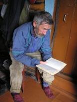 Владимир Федорович Бунеев читает