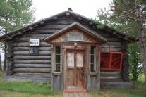 Дом, в котором жил В. Я. Шишков