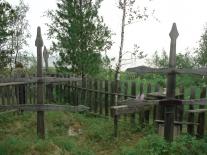 Фамильное кладбище
