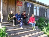 Молодежь Мадуйки