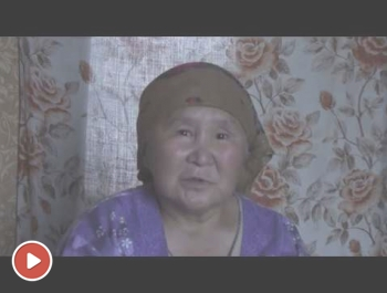 Embedded thumbnail for Огонь. В. Х. Елдогир